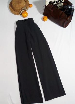 Шикарные широкие брюки цвета мокрого асфальта