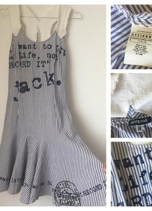 Котоновое полосатое платьеце ferre 36
