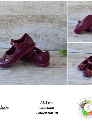 Туфли clarks с мигалками кожа