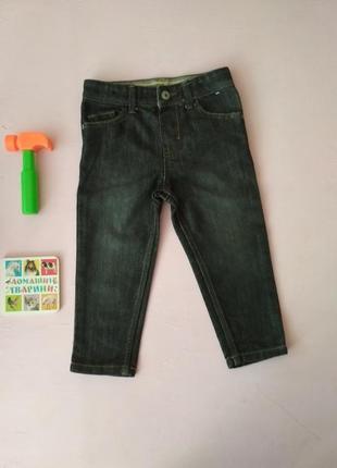Джинсы штаны 2-3г