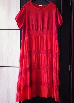 Очень красивое платье пог 63