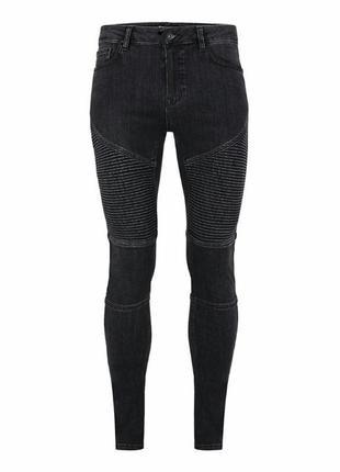 Темно-серые джинсы с кожзам вставками