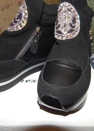 9a6a802d Высокие гламурные кроссовки, цена - 1350 грн, #1615494, купить по ...