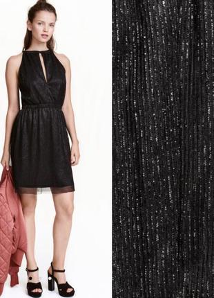 Платье с оф. сайта