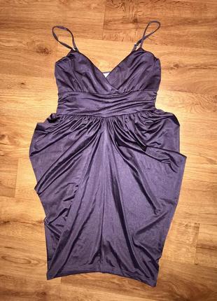 Супер платье