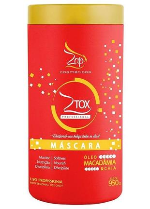 Zap ztox ботокс для волос из бразилии