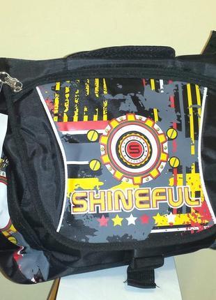 Молодёжная школьная сумка xf12