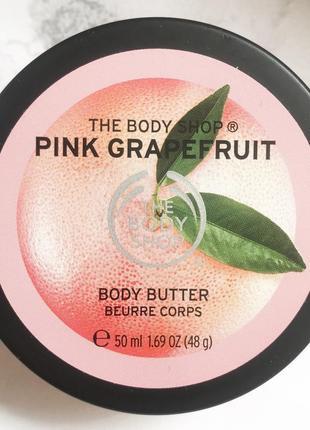The body shop баттер для тела грейпфрут