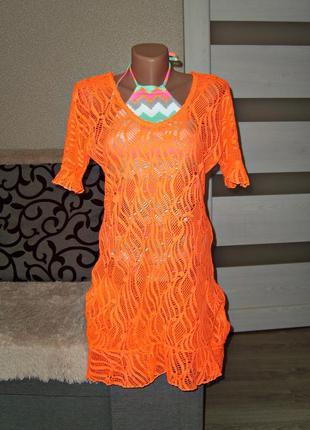 Распродажа новое пляжное платье yu&me