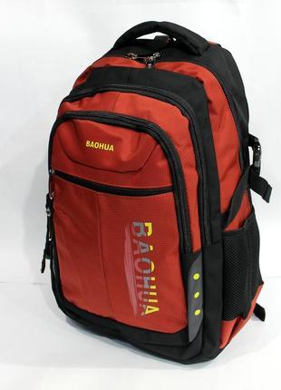 Рюкзак, ранец, городской рюкзак, спортивный рюкзак, женский рюкзак