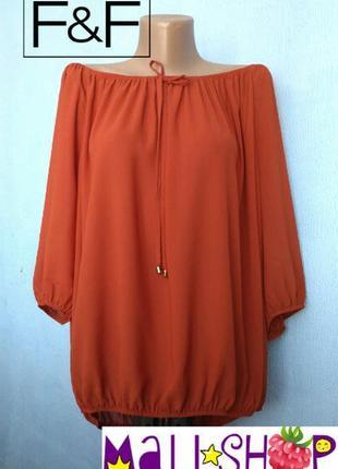 Блуза с открытыми плечами f&f