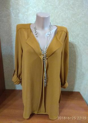 Охристая блуза new look