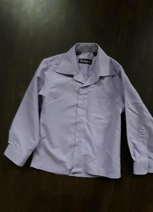 Рубашка сиреневого цвета
