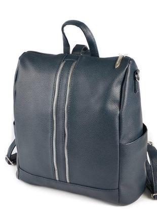 Синяя сумка-рюкзак трансформер вместительная через плечо на молнии