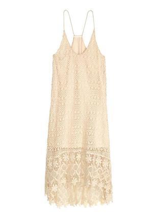 Шикарна сукня h&m