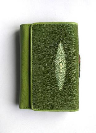 Кожаный салатовый кошелек, 100% натуральная кожа ската+телячья, доставка бесплатно