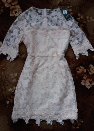 Супер нарядне плаття boohoo