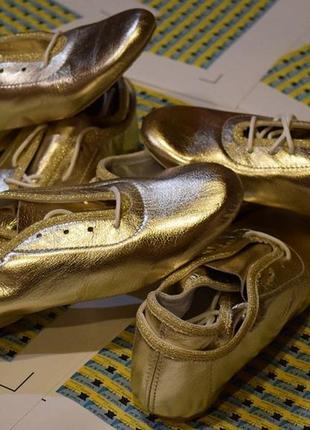 Джазовки кожаные золотые. размеры 17-46.