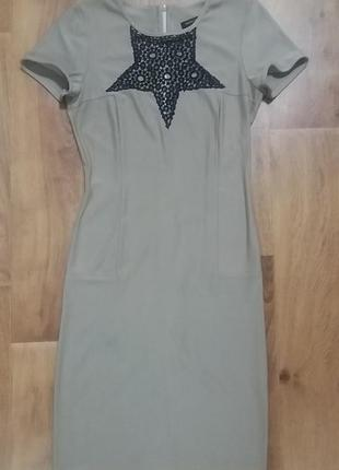 Платье миди just women