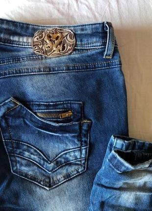 Синие джинсы