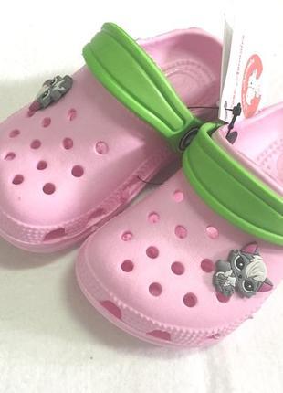 Кроксы для девочки розовые  jose amorales