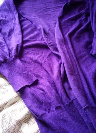 Фиолетовый кардиган new look