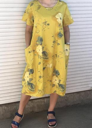 Шикарное летнее платье в цветочный принт и с  большими карманами