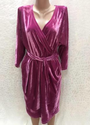 Новый красивый  халат-платье, р.52