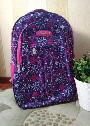 Рюкзак. школьный рюкзак
