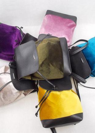 Розовый бархатный вместительный рюкзак, распродажа