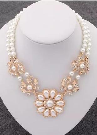 Супер ціна!ожерелье колье , под жемчуг) украшение,прикраса,кольє!