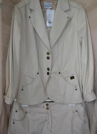 Новый шикарный брючный костюм  батал firmamento,котон италия, ххл-4хл