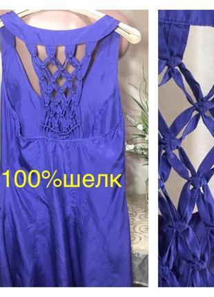 Роскошное шелковое платье с кружевной спинкой шелковый сарафан шелк 100%