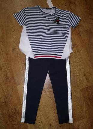 Трикотажный костюм спортивного стиля.италия.pronto mode.р. 46