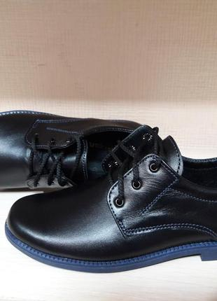 Туфли в школу мальчикам, кожа р.32-37