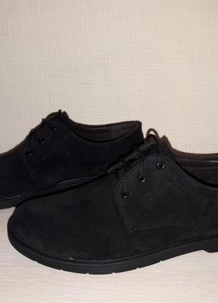 Туфли в школу мальчикам, натуральные р.32-37