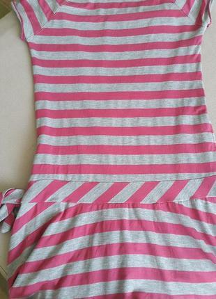 Платье miss e-vie в полоску.2