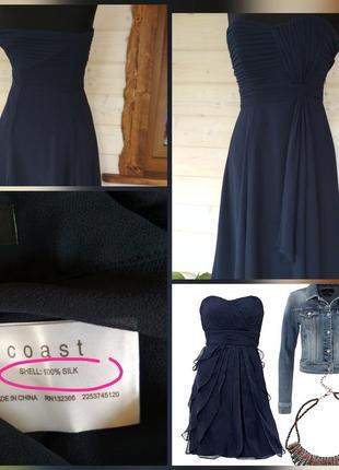 Фирменное, натуральное, шёлковое, романтичное платье миди, бюстье, 100% шёлк
