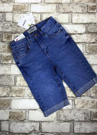 Велосипедик джинсовые, шорты капри из эластичного денима