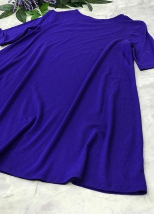 Комфортное платье , расклешенное от груди  dr1825254  papaya3