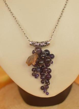 Кулон  из аметиста  ′гроздь винограда′ на цепочке