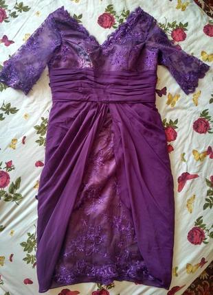Шикарное нарядное вечернее платье кружевное для роскошной леди!