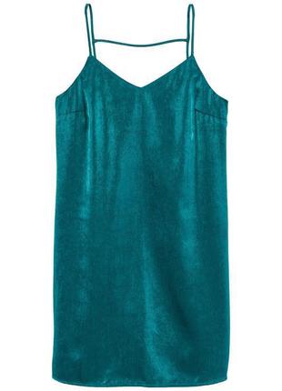 Платье под футболку в бельевом стиле на тонких бретельках