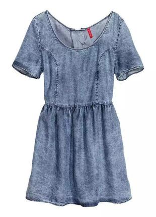 Прикольное платье-варенка свободного кроя