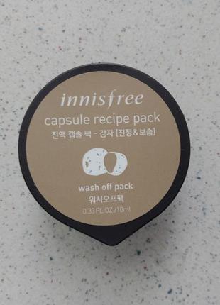 Знаменитые капсульные маски от innisfree capsule recipe pack