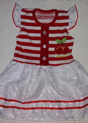 Нарядне платтячко вишенька