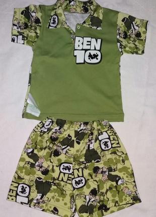Костюм футболка шорти бен10