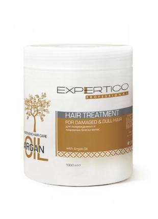 Тритмент (маска) интенсивный уход для волос с аргановым маслом