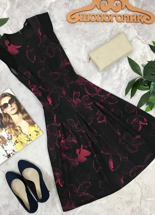 Приталенное платье с крупными цветами, высокого качества  dr1825289  next