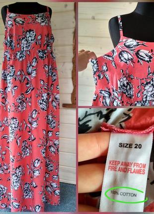 Фирменное, натуральное, котоновое, очень красивое платье сарафан, 100% котон